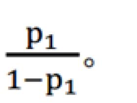 odds、OR和RR的计算公式和实际意义